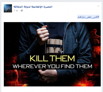 ISIS-Hashtag-campaign-350x313.png