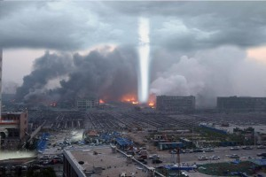 Light-beam-over-Tianjin-300x200.jpg