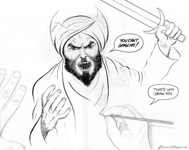 Mohammad-Contest-Drawing.jpg