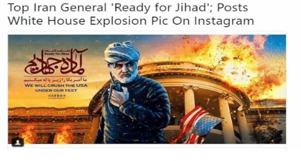 iran_ready_for_jihad.png