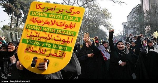 islam_loons.jpg