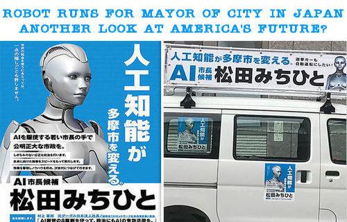 japan_robot_mayor.jpg