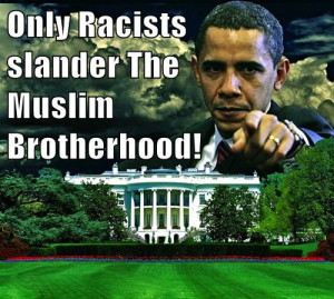 obama-muslim-brotherhood-racists-300x269.jpg