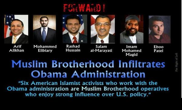 obama_brotherhood.png