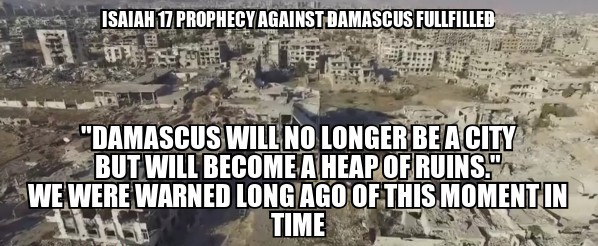 prophecy_damascus.jpg