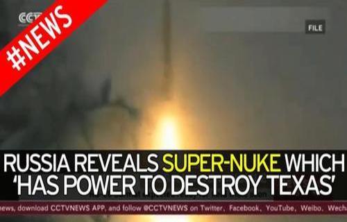 super_nuke.jpg